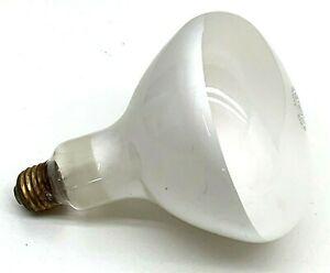 (4-Pack) GE 300R40/FL/1 Heat Resistant 300-Watt Flood Lamp Light Bulb 300W 130V