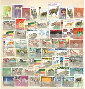 ETHIOPIA - 55 STAMPS - USED