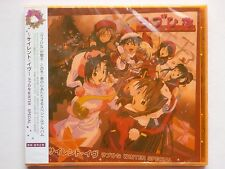 "New ""Love Hina"" Winter Special ""Silent Eve"" Anime Soundtrack CD OST 14T OBI"