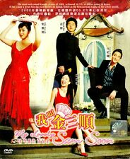 My Lovely Sam Soon _ Korean Drama TV Series _ English Sub _ DVD _ Region All