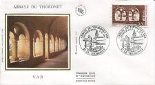 FRANCE FDC - 3020 1 ABBAYE DE THORONET - 6 Juillet 1996 - LUXE sur soie