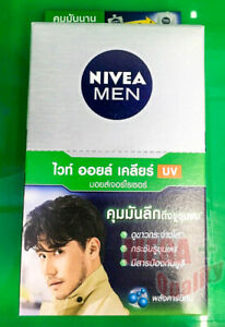 Nivea Men White Oil Control Whitening UV Serum Moisturizer Facial 6pcs x 8ml
