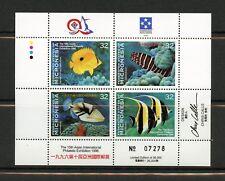Micronesia 1996 #250A  fish marine Taipei '96  sheet   MNH  M056