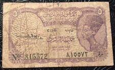 EGYPT, 1952 5 PIASTRES, EGYPTIAN REPUBLIC. KING FAROUK WM. G WITH PINHOLE. RARE.