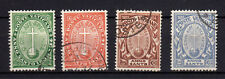 Vaticano 1933 Anno Santo Serie Completa USATI (013)