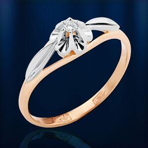 Rose Weiß Gold 585 Goldring mit Diamant 0,03ct  Sehr niedlich! Tulpe Tulip Ring