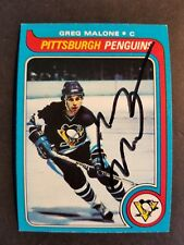 Mike Milbury Boston Bruins 1979 Topps NHL autographed Hockey Card