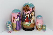 "Nativity nesting dolls. (5 pieces inside, 7""tall). Matryoshka. Russian dolls."