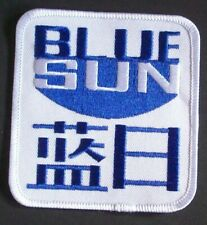 Firefly Serenity Blue Sun Corporation Embroidered Patch -new