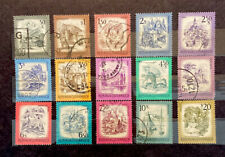 AUSTRIA Stamps 15 Different Mix Conditions Year 1975-77 (889)