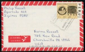 Mayfairstamps PERU COMMERCIAL 1992 COVER IQUITOS TO CHURCHVILLE PA USA wwi95211
