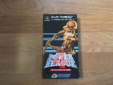 SUPER POWER LEAGUE 4 SUPER FAMICOM NTSC-J Japan Import