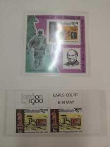 Bhutan Scott #305-309 MNH Sir Rowland Hill 1980