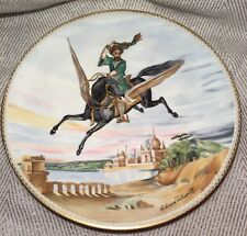 Haviland Limoges France Plate Le Cheval Magique Liliane Tellier 1st Edition