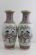 Large Chinese Hand Painted Pair Vases Signed  31cm High x 13cm Diameter