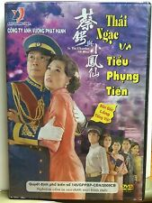 Vietnamese import IN THE CHAMBER OF BLISS DVD Damian Lau