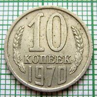 RUSSIA USSR 1970 10 KOPEKS