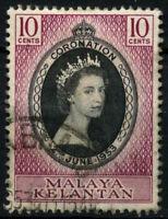 Malaya Kelantan 1953 SG#82 QEII Coronation Used #D28612