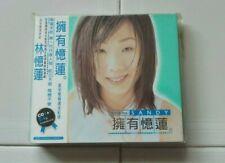 Sandy Lam Hold me 24K Gold Double CD