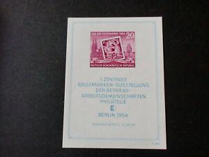 DDR Block 10 postfrisch mit Plattenfehler Farbpunkte über A von Ausstellung
