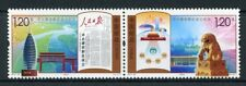 China 2017 MNH Xiongan New Area Hebei Province 2v Set Tourism Landscapes Stamps