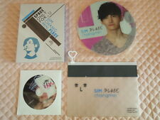 TVXQ DBSK Max Changmin DVD Goods Set 4-disc w/Gift SM K-POP J-POP