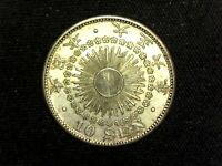 10 sen 1917 plata Japón era Taisho UNC- (A1)