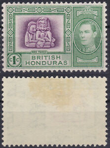 British Honduras 1938 1 Cent Sc-115 KGVI Maya imagery of Stann Creek MLH