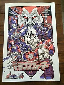 Transformers The Movie Poster G1 Art Optimus Prime Megatron Starscream sdcc