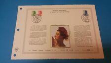 FRANCE DOCUMENT ARTISTIQUE YVERT 2219/21 LIBERTE DELACROIX PARIS 1982  L620
