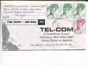 Senegal air mail cover to USA 2000