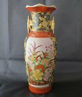 Antike Handbemalte Keramik Vase mit Blumenmotiv und Vergoldung