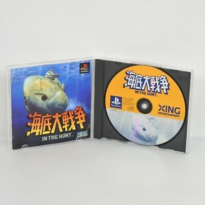 KAITEI DAISENSO PS1 Playstation For JP System 20086 p1