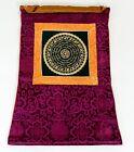 Om Mandala Thangka im Brokatrahmen handgemalt Nepal Buddhismus Nr.23 Meditation