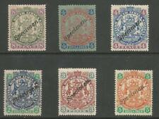 RHODESIA (BRITISH S.A. CO) 1896-7 QV SPECIMEN SELECTION OF 6 DIFFERENT VALUES