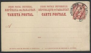 Parguay 1896 4c + 4c red reply postal card cancelled HG #12