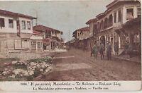 GREECE 1917 THESSALONIKI MACEDONIA VODENA  OLD STREET