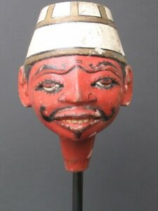 Antique Head Puppet Wooden, Java Indonesia