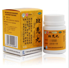 Alopecia Areata Pills Nourish Kidney & Help Hair Regrowth for alopecia &baldness