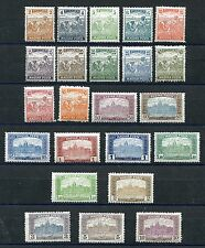 HUNGARY 1919 -1929 HARVESTERS & BUDAPEST PARLIAMENT SET 174-197 (23) PERFECT MNH