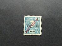 PORTUGAL MACAU MACAO 8  A. 1915 PROVISORIO SURCHARGED REPUBLICA STAMP