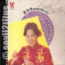 CD 1992 Fong Fei Fei Feng Fei Fei 鳳飛飛經典珍藏系列2 #3444