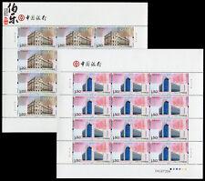 CHINA 2012-2 100th Ann Bank of China stamps full sheet 中国银行成立百年