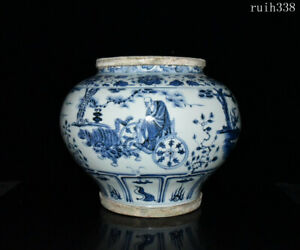 """14""""old China Yuan dynasty Blue and white Character story Inlay copper jar"""
