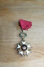 ANCIENNE MEDAILLE MILITAIRE  (REF B16)