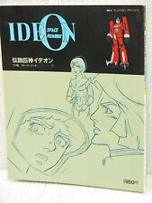 IDEON Space Runaway Story Book 1 w/Poster Art Illustration KO14*