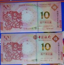 2012 Macau Dragon Year 'BANCO NACIONAL ULTRAMARINO $10' AND 'Bank of China $10'