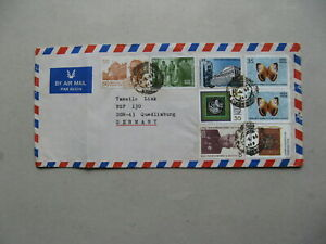 INDIA, cover to Germany 1981, rich franking ao butterfly insect