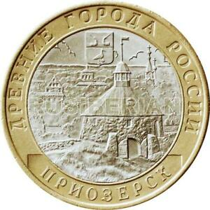 BI-METALLIC RUSSIAN COIN 10 RUBLES 2008 PRIOZIORSK ANCIENT TOWN | aUNC *A1