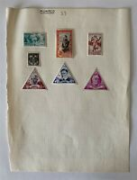 Vintage Page of 7 x Hinged Mint MONACO Stamps